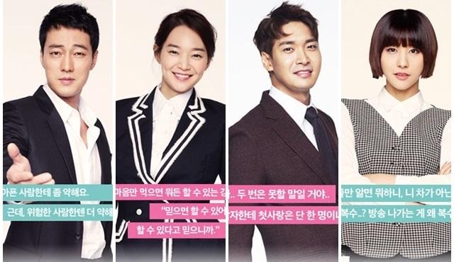 K-Drama: Oh My Venus'ün ilk fragmanı yayınlandı!