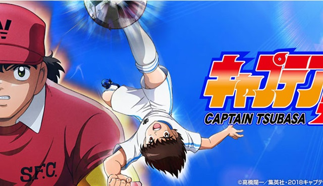 Captain Tsubasa ekranlara geri dönüyor