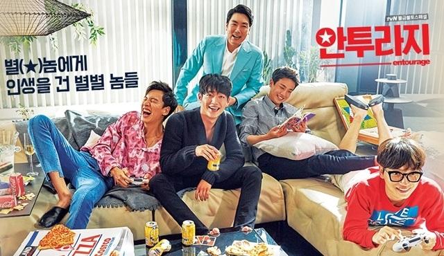 Entourage: Kore usulü kara komedi mi? Alırım bi'dal!