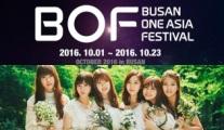 GFRIEND, herkesi Busan One Asia Festival'ine davet ediyor!