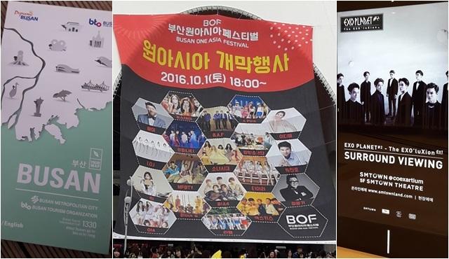 Güney Kore'yi okumaya doyamayan ve merak edenler: Birleşin!