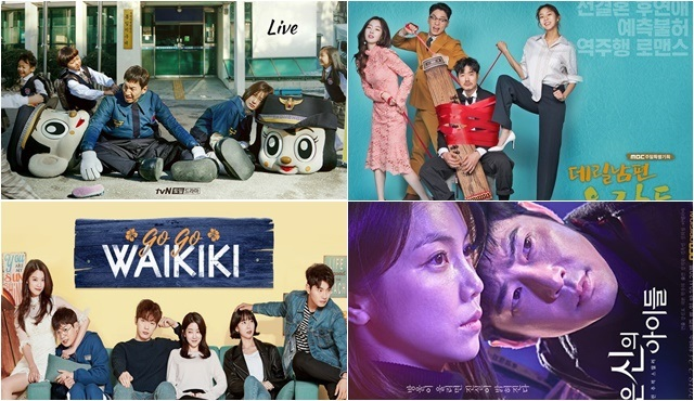2018 yılında en çok beğenilen Güney Kore dizileri