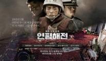Yarımadanın hayatlarını yarım bırakan savaş: Yeonpyeonghaejeon