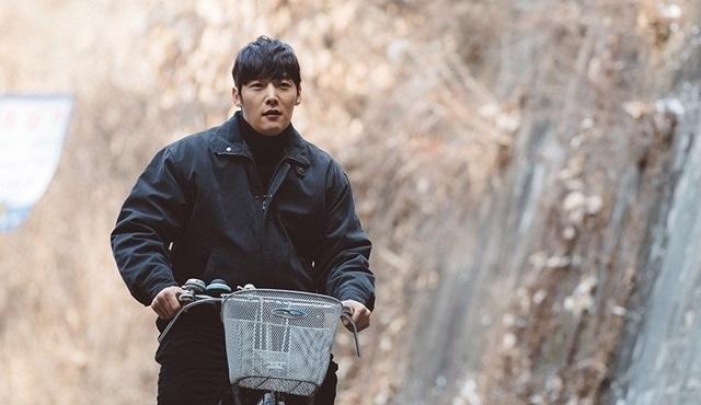 Choi Jin Hyuk'un