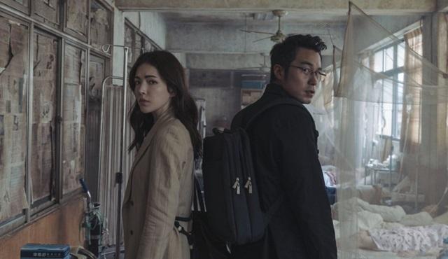 Netflix'in Tayvan yapımı yeni dizisi The Victims' Game 30 Nisan'da başlıyor