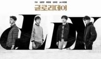 Kore Film Günleri
