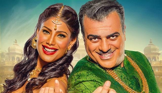 'Bir Baba Hindu' filminin afişi yayınlandı!