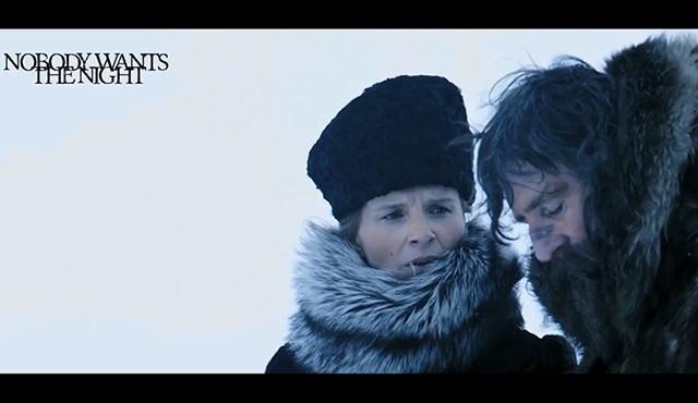 65. Uluslararası Berlin Film Festivalinden Wim Wenderse ödül 27