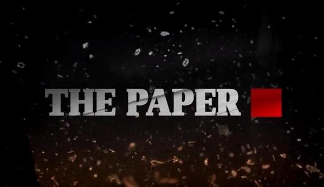 Politik drama The Paper'ın MIPCOM dağıtımını Keshet International yapacak