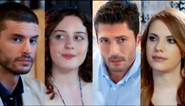 """""""İlişki Durumu: Karışık""""'ın yayın tarihi belli oldu!"""