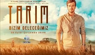 Kıvanç Tatlıtuğ'un seslendirip sunduğu Tarım Bizim Geleceğimiz belgeseli Kanal D'de!