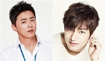 Lee Min Ho ve Jo Jung Suk